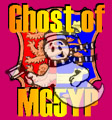 Ghost of MG5YP - Fanzine for Hastings United Football Club